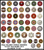 15mm_Islamic_2_S_501775db4c640.jpg