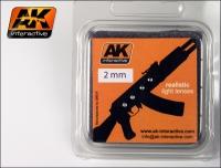 AK_206_Realistic_4ff40784a57bd.jpg