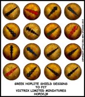 Greek_Hopilte_Sh_5028d76648358.jpg