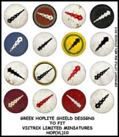 Greek_Hopilte_Sh_5028d7cceea93.jpg
